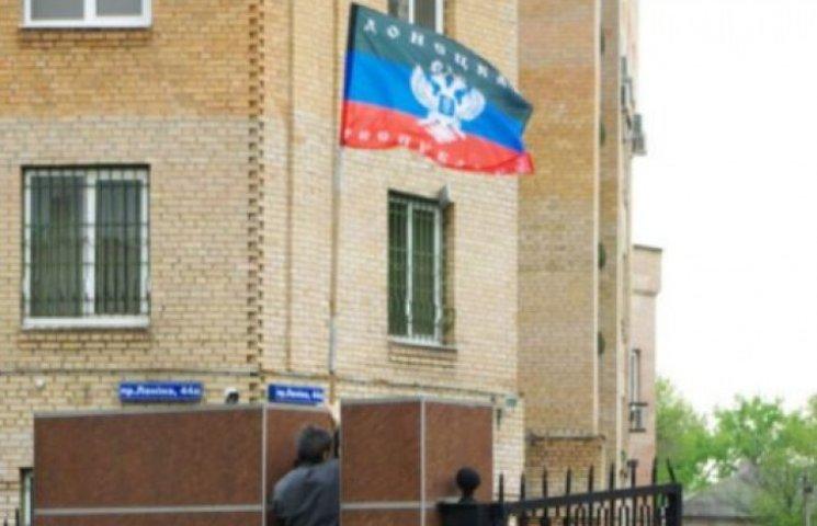 Террористы захватили здание ОБОПа в Горловке