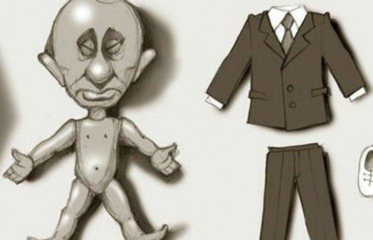 «Похорони Путина»: в соцсетях появилась новая «детская» игра