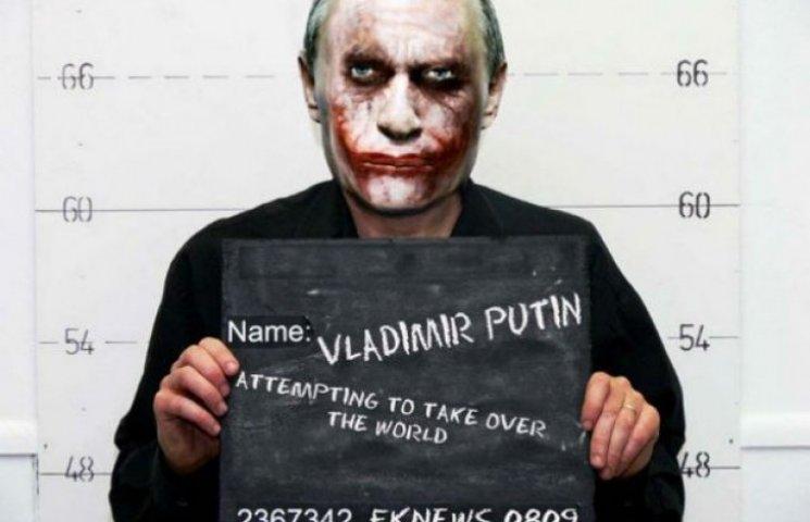 Борис Немцов: Вампир жаждет крови и расчленения Украины