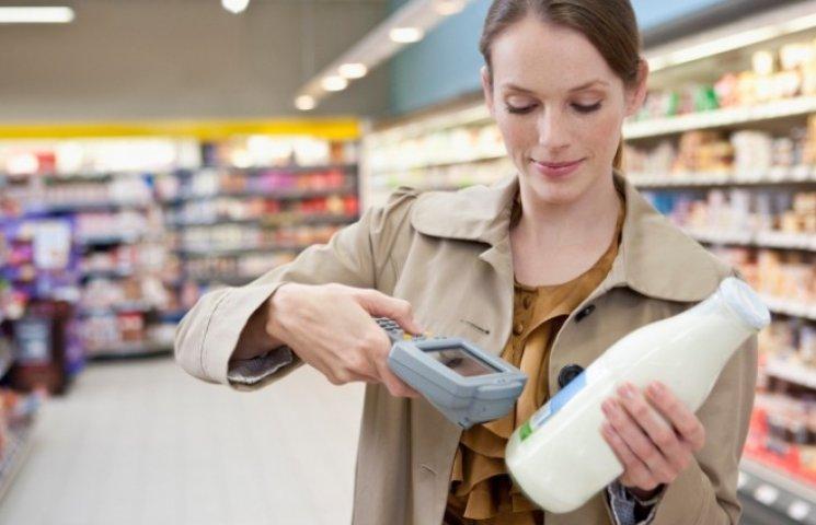 Новый гаджет поможет моментально узнать состав продуктов