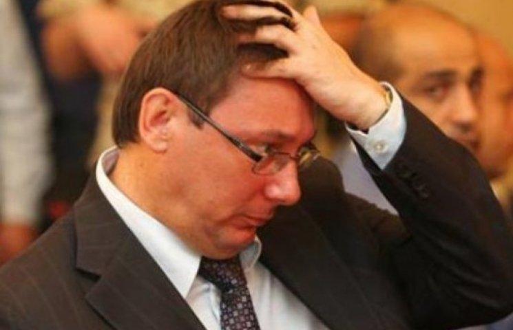 Луценко: Трагедия в Одессе - результат партийных квот в МВД