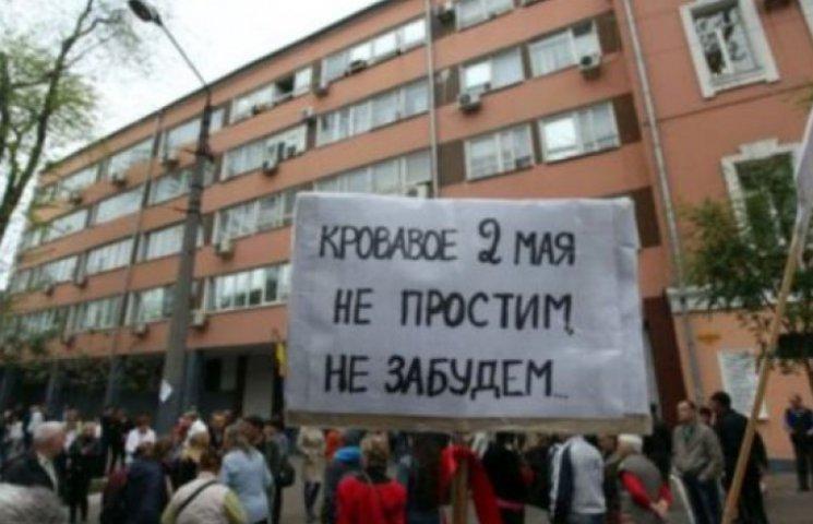 Сепаратисты отбили у одесской милиции задержанных
