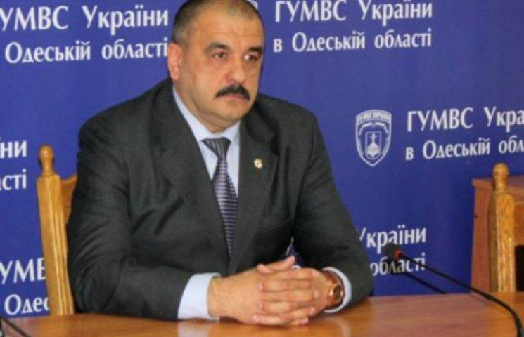 МВД «подчистило» руководство одесской милиции