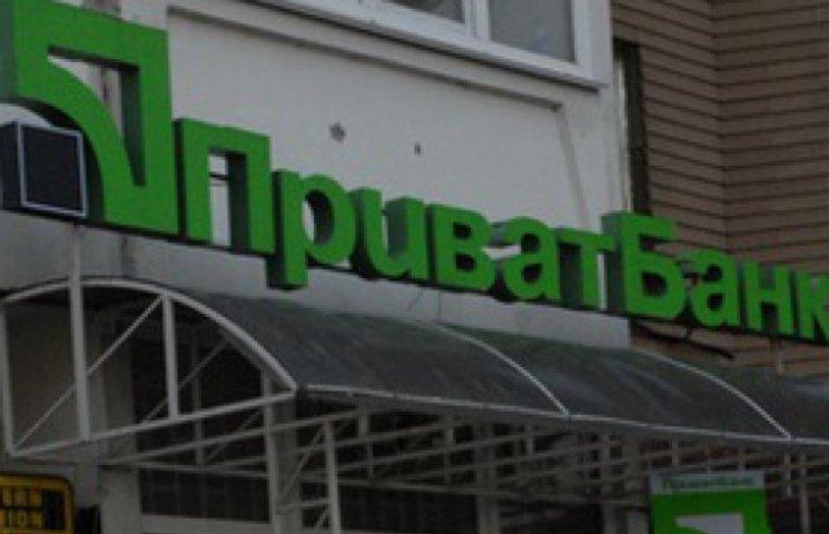 Банк Коломойского готов обслуживать клиентов только в «спокойных» областях