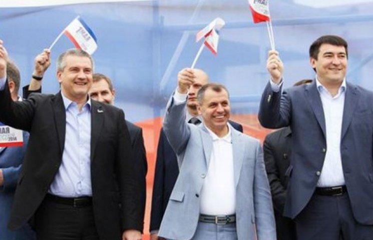 Холопы Путина готовят побоище в Крыму на День депортации татар