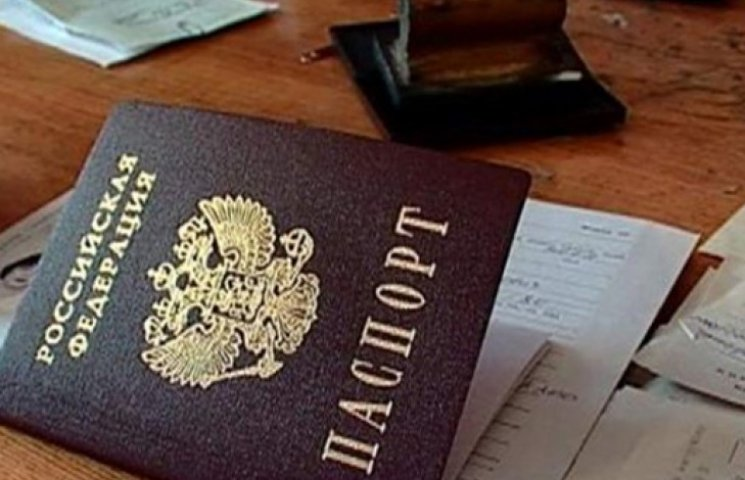 Пограничники ввели новую отметку для россиян: «отказано во въезде»