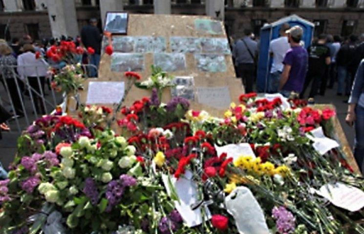 Личности восьми человек, погибших в Одессе, никак ее установят