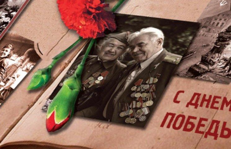 Киев отпразднует День Победы на миллион гривень