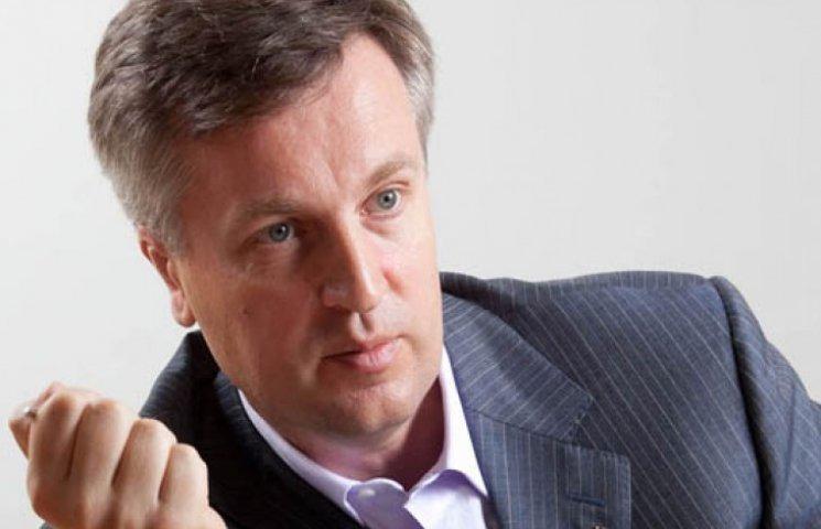 Наливайченко просит украинцев сидеть дома на 9 Мая