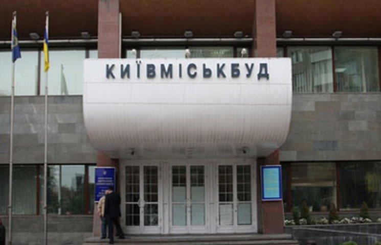 В «Киевгорстрое» допускают причастность Сенченко к попыткам захвата предприятия