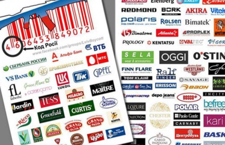 Звезды бойкотируют российские товары