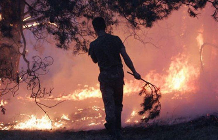 Блискавка влучила в телевізійну антену і спровокувала пожежу