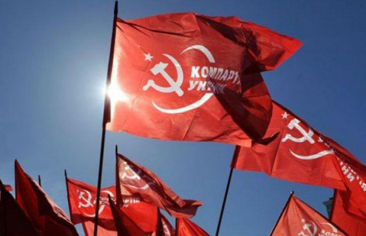 Міліція очікує, що комуністів будуть гамселити хлопці в білих панамках