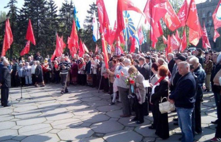 У Запоріжжі комуністи зібралися, щоб поскаржитися на владу