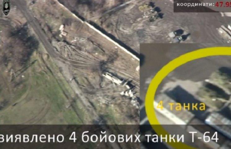 """Бойовики у Донецьку ховають танки за спинами дітей - аеророзвідка """"Дніпра-1"""" (відео)"""