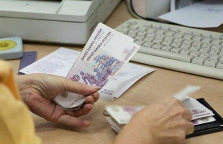 """У """"ЛНР"""" видають пенсії рублями для нумізматів (ФОТО)"""