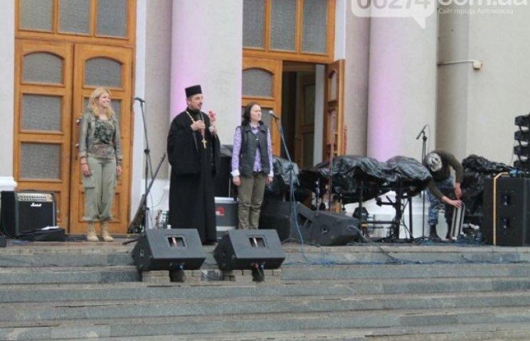 Дніпропетровські музиканти перевірили на незламність Артемівськ та Дружківку