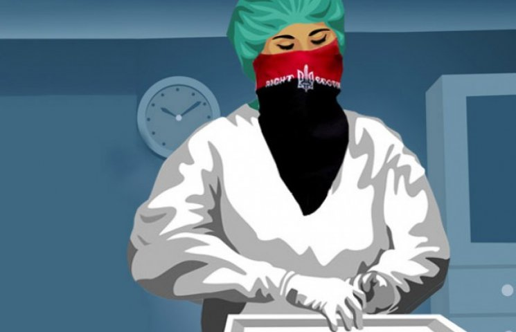 """Справа лікарів: Чи потрібно лікувати """"Правий сектор"""""""