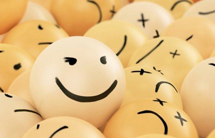 Найщасливіші та найнещасніші країни світу (ІНФОГРАФІКА)