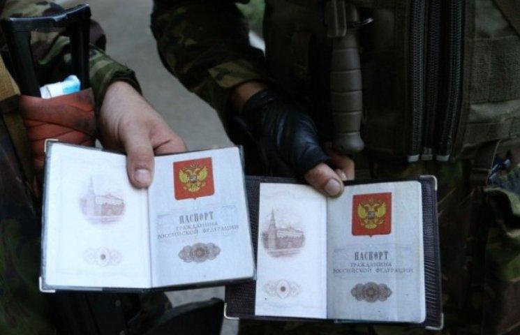 """У закарпатському підрозділі Правого сектора """"Сонечко"""" воюють росіяни"""