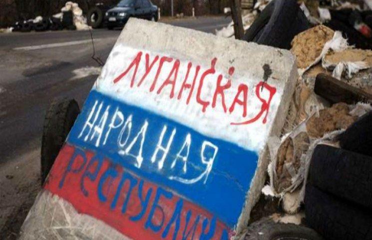 Екс-диктатор Луганщини розмріявся про крісло Плотницького
