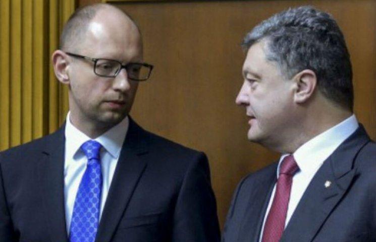 """Як Яценюк сам себе """"кинув"""" з головним фіскалом країни"""