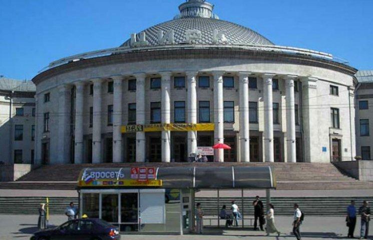 Національний цирк витратить на рекламу мільйон гривень