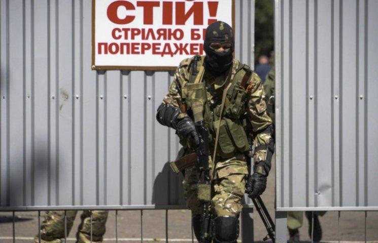 У Яценюка оновили список окупованих бойовиками територій