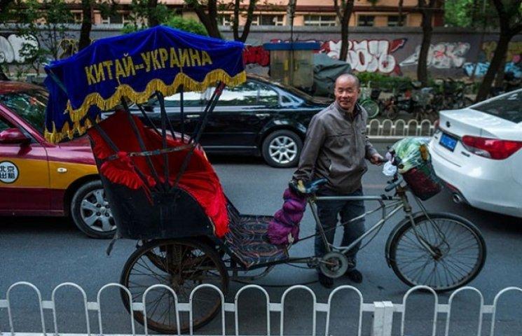 """""""Китай - Україна"""": В Пекіні туристам пропонують покататися на """"бандерівському"""" веломобілі (ФОТО)"""