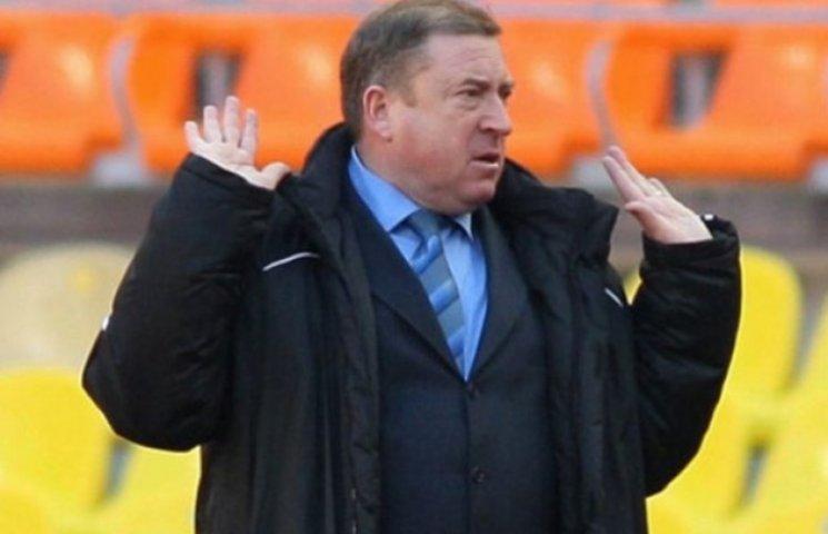 """Тренер """"Говерли"""": Футболісти вже не вірять мені, я - не вірю футболістам"""