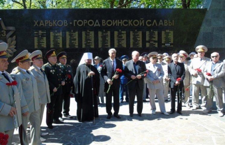 На Меморіалі Слави з'явилась стела з іменами героїв