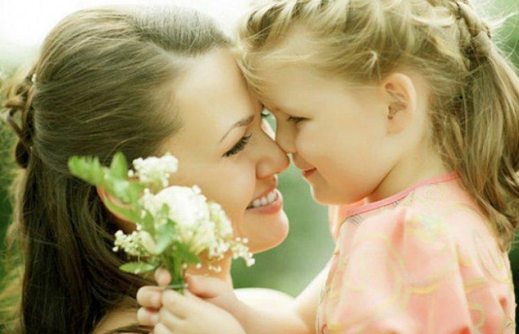 У ботсаду ім.Гришка відсвяткують День матері