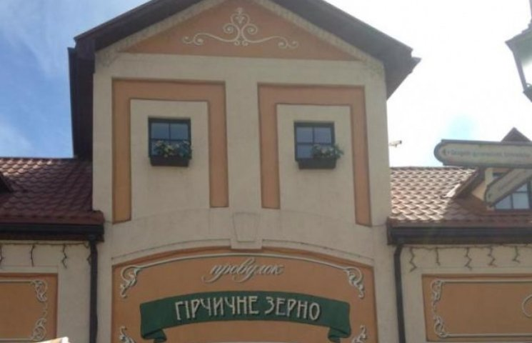 Гірчичний провулок в Ужгороді знає, чим здивувати туристів (ФОТО)