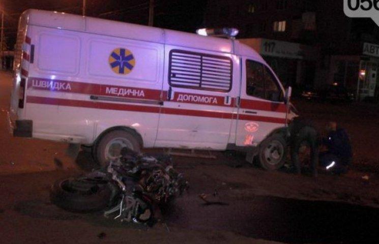 У Дніпропетровську зіткнулися «швидка» і мотоцикл: є постраждалі (ФОТО)