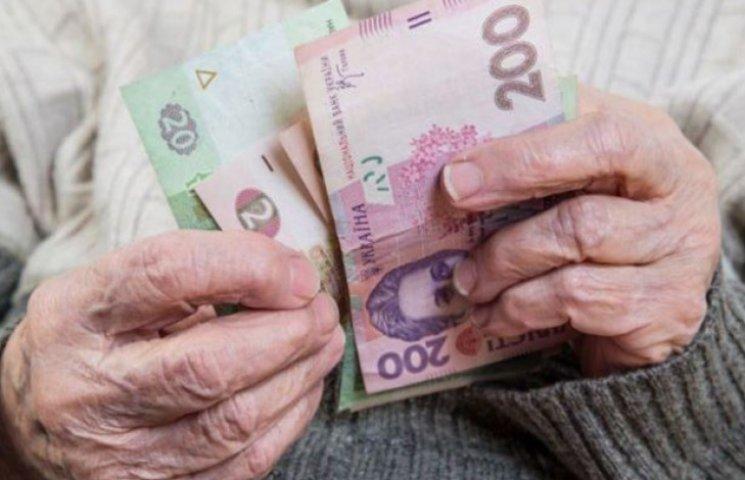 ТОП-8 майбутніх змін в пенсійній системі
