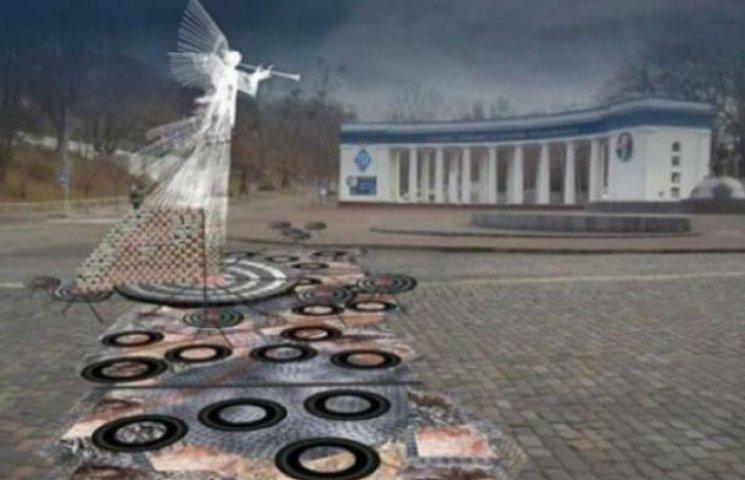 Як виглядатиме Майдан Незалежності після реконструкції (ФОТО)