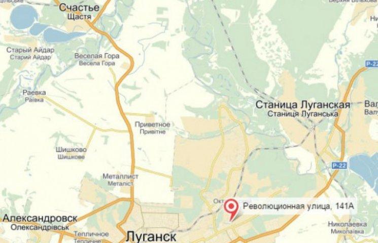 """Луганські партизани: бойовики готують провокації до 9 травня. Завезли зброю, нашивки """"Айдара"""" і """"Азова"""""""