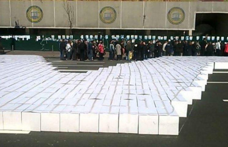 На Майдані Незалежності готують масштабний флешмоб до Дня Перемоги (ФОТО)