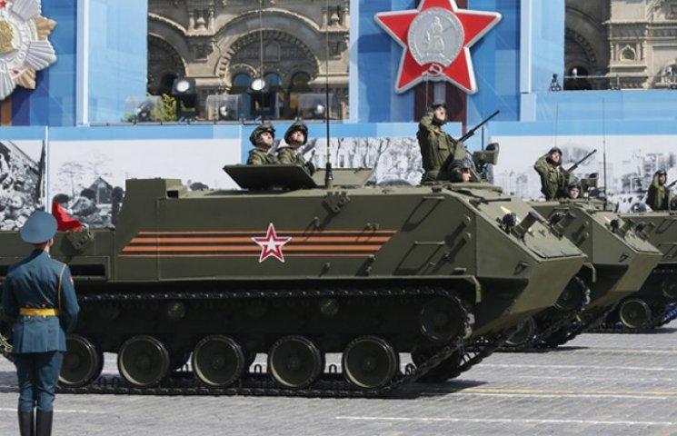Як в Москві, Донецьку та Луганську терористи синхронно брязкали зброєю (ФОТО)