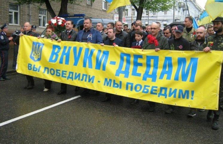 Команда Коломойського у Дніпропетровську пройшла маршем з АТОшниками (ФОТО)