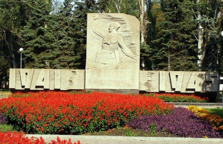 Святкування 9 травня в Запоріжжі проходить спокійно, незважаючи на комуністів
