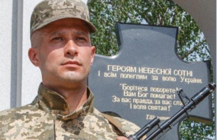 На Закарпатті відкрили пам'ятник учасникам АТО та Небесній сотні (ФОТО)