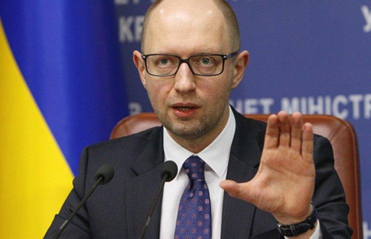 """""""Правий сектор"""" почав війну з Яценюком. Коломойський тут ні до чого"""
