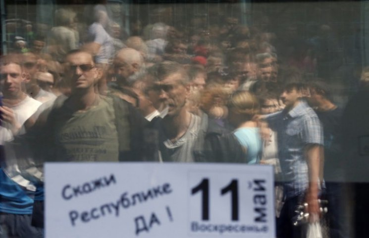 """""""Референдум """"Л-ДНР"""": Как 5 лет назад жит…"""