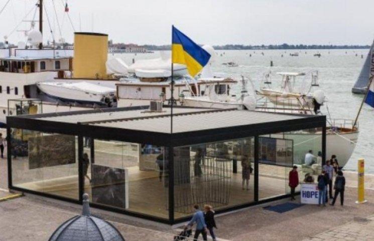 Родина воїна АТО із Закарпаття взяла участь в українській акції у Венеції