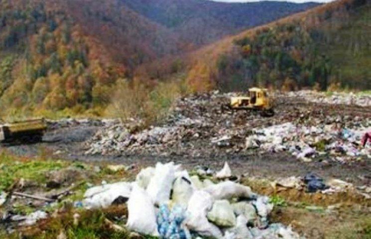 Закарпатська Міжгірщина потопає в смітті (ВІДЕО)