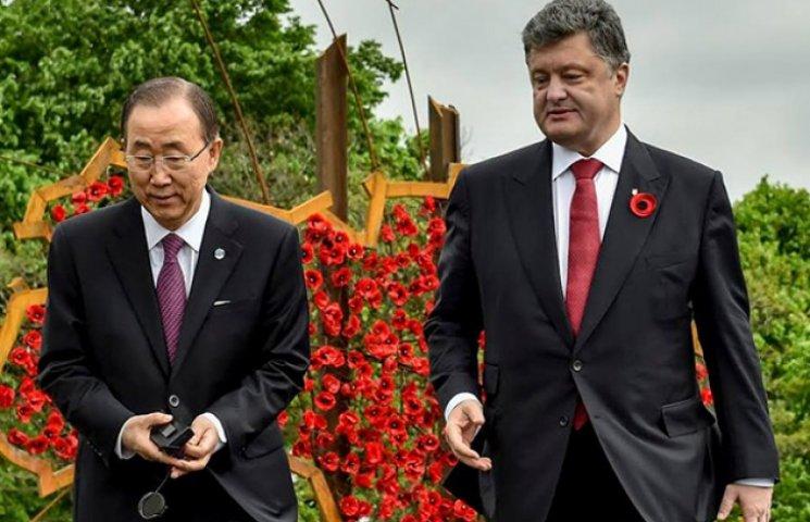 Генсек ООН розповів Порошенкові про результати своєї поїздки до Путіна