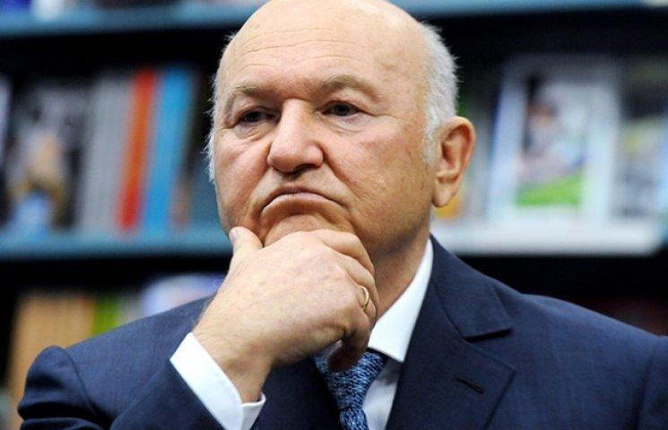 """Екс-мер Москви жахнувся цінам на продукти та """"нежиттєздатній"""" економіці Росії"""