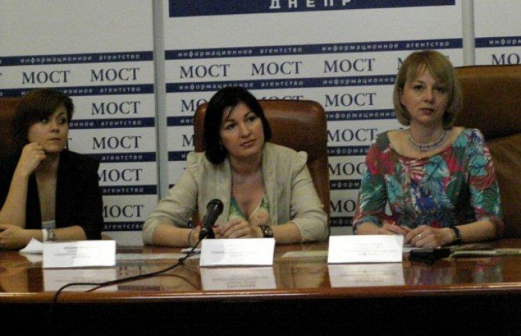 """Дніпропетровські волонтери-психологи реабілітуватимуть бійців АТО """"по-ізраїльські"""""""