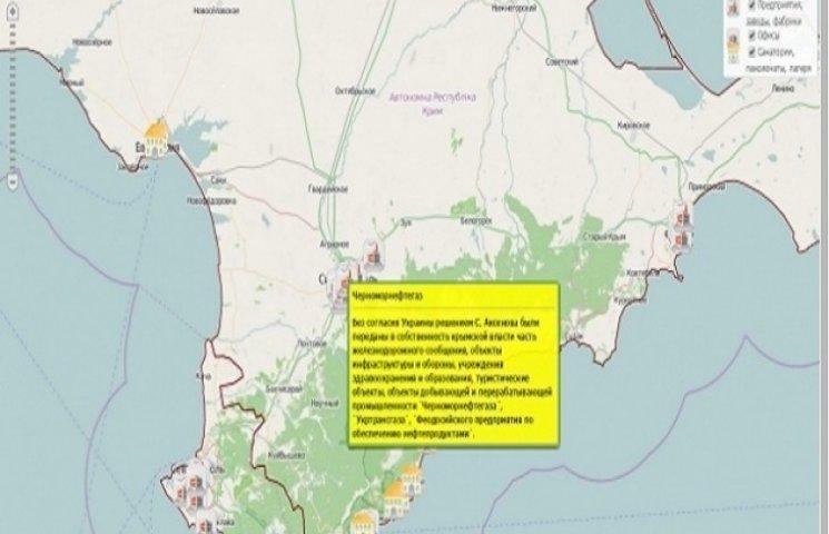 Інтерактивна карта націоналізованих підприємств у анексованому Криму